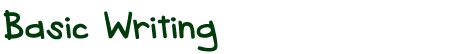 title_basicwriting
