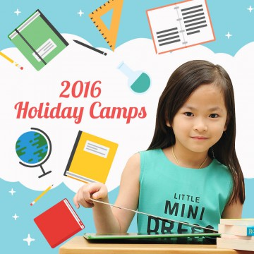 2016 Year End Holiday Camps