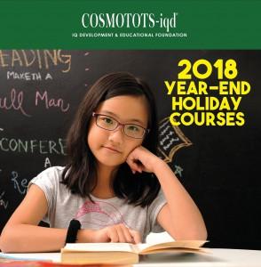 COSMOTOTSiqd HolidayProgramme2018