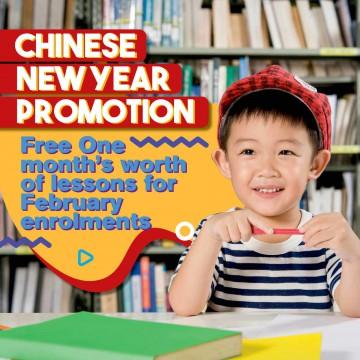 CNY 2021 Promotion!